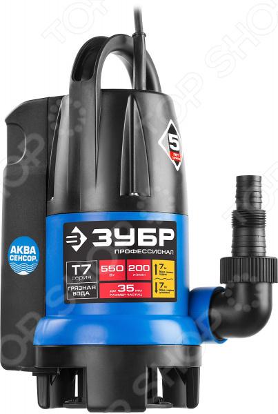 Насос погружной дренажный для грязной воды Зубр «Профессионал» НПГ-Т7-550