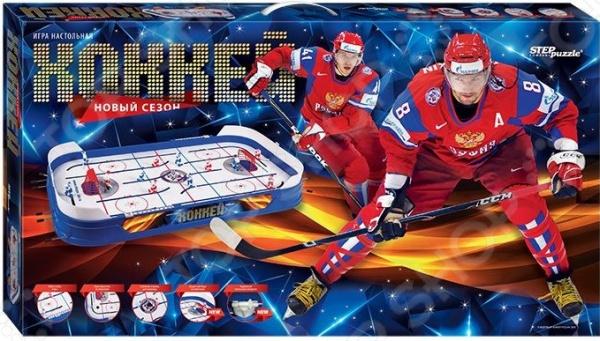 Хоккей настольный Step Puzzle 76195