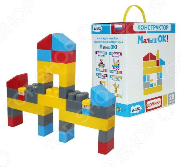 Конструктор игровой Пластмастер «Домики» игровые домики edu play игровой домик grand