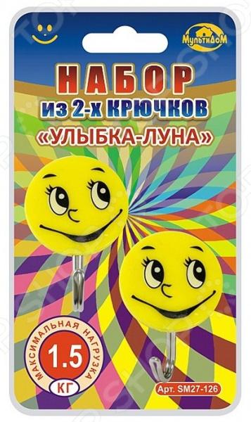Набор крючков Мультидом «Улыбка-Луна» HY27-126