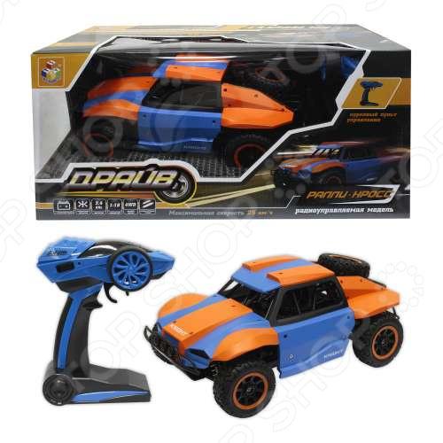 Машина на радиоуправлении 1 Toy «Драйв. Раллийная»