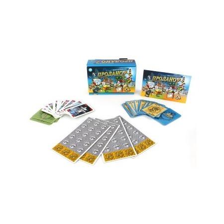 Купить Настольная игра БЭМБИ «Продано!»