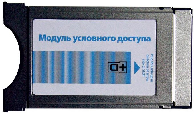 Модуль условного доступа Триколор ТВ Conditional Access Module CI