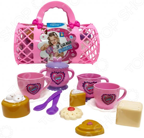 Набор посуды игрушечный 1 Toy «Маленькая хозяюшка» Т11643