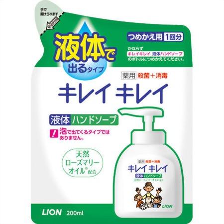 Купить Мыло жидкое для рук Lion Kirei Kirei с ароматом цитруса