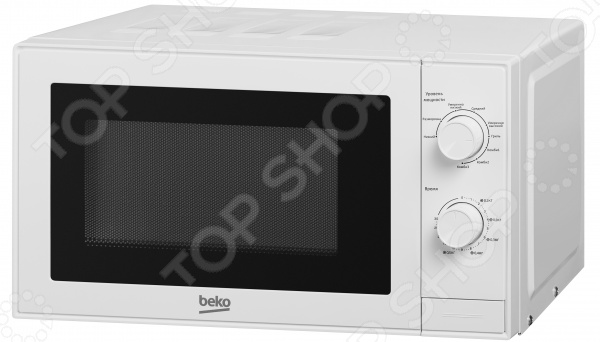 Микроволновая печь Beko MGC20100 микроволновая печь rolsen mg2590sa mg2590sa