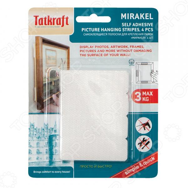 Полоски-липучки для крепления рамок Tatkraft Mirakel