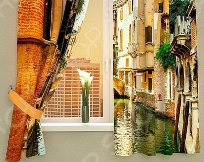 цена Фотошторы Сирень «Солнечный день в Венеции» онлайн в 2017 году