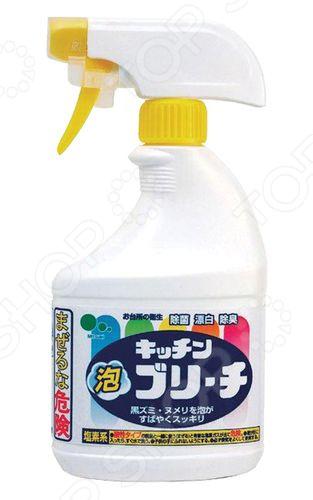 Моющее средство для кухни Mitsuei 040054 моющее средство для посудомоечной машины miele 21995507eu4