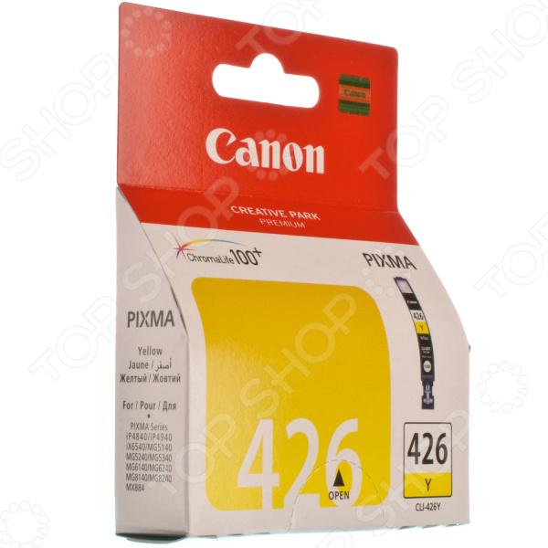 Картридж струйный Canon CLI-426 картридж для принтера canon cli 426 серый