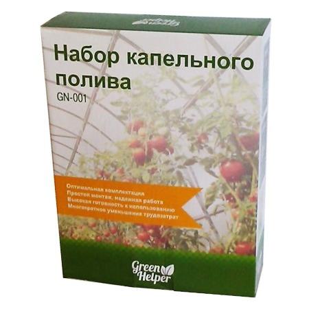 Купить Набор капельного полива Green Helper GN-001