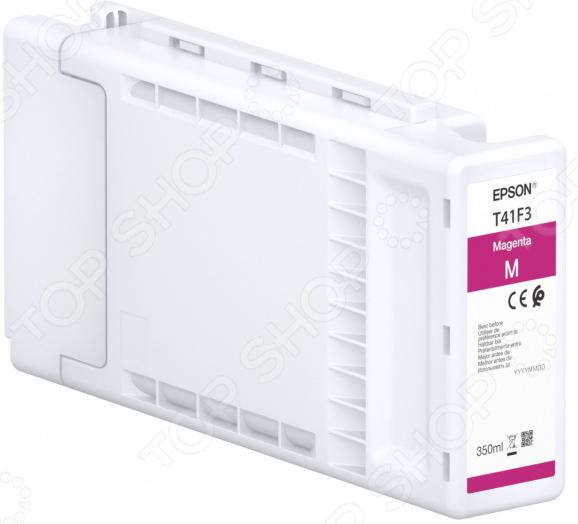 Картридж повышенной емкости Epson C13T41F