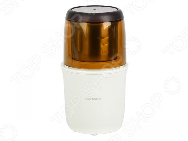 Кофемолка OG2075/VI