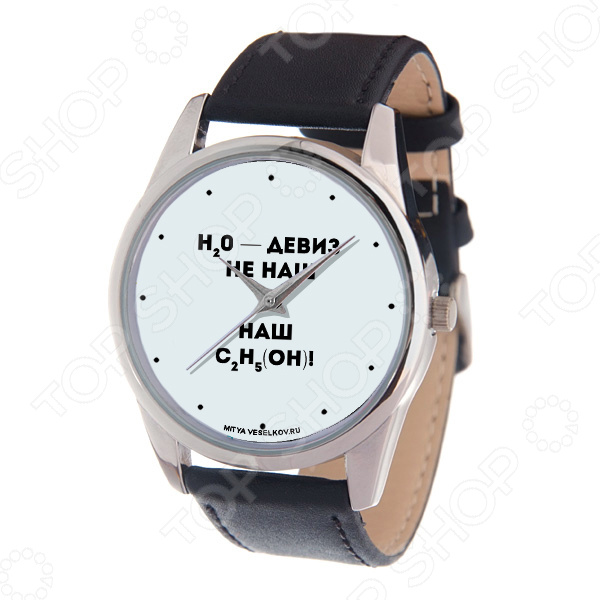 Часы наручные Mitya Veselkov «Девиз» MV-212 часы наручные mitya veselkov часы mitya veselkov одри на белом курит арт mv 38