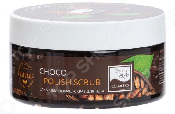 Скраб сахарный Beauty Style Choco Polish
