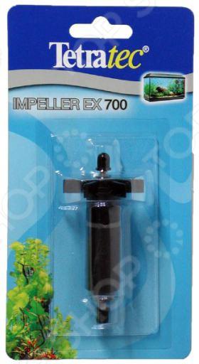 Ротор для внешних фильтров Tetra EX 700 800 Plus запчасть tetra ротор для внутреннего фильтра in plus 800