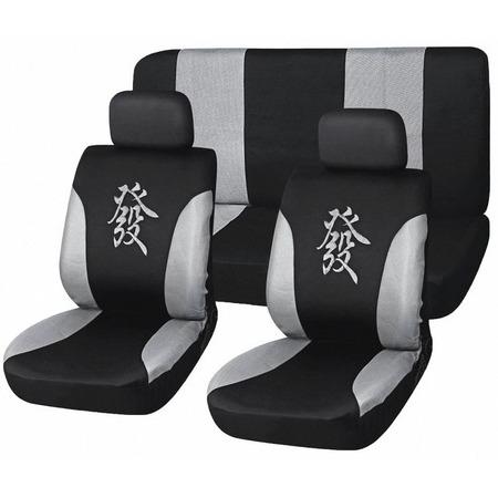 Купить Набор чехлов для сидений SKYWAY Drive SW-101061/S01301021