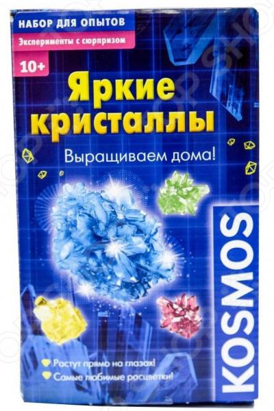 Набор для выращивания KOSMOS «Яркие кристаллы: выращиваем дома»