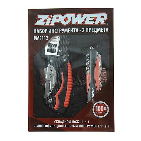 Купить Инструмент многофункциональный Zipower PM 5112